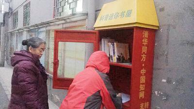 12月28日,在新街口街道北顺社区科普迷你书屋工作交流会上,十余名社区