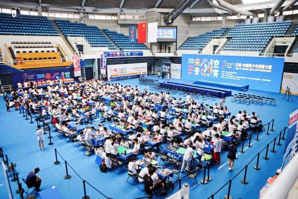 北京61中美青少年创客大赛圆满举办图片