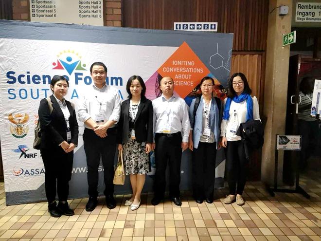 北京市科协代表团参加2018年南非科技论坛