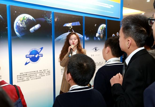 第39届北京青少年科技创新大赛获奖选手走进怀柔科学城、中国科学院国家空间科学中心