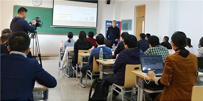 第六期物联网产业ceo特训营活动