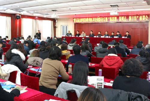 天津市动物疫病预防控制中心