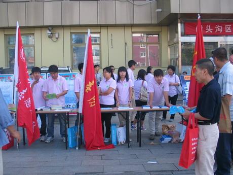 树立协会旗帜,设立展台开展咨询活动,发放各类科普宣传材料;驻区部队