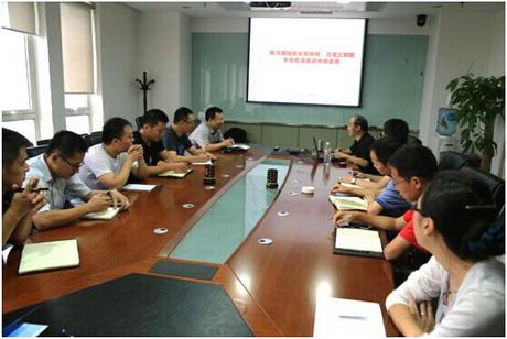 苏州科技大学张序教授到北京农业信息化学会做学术报告