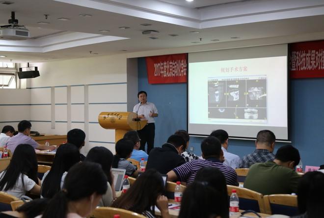 2017年度北京自动化学会与北京口腔医学临床